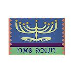 Happy Hanukkah Rectangle Magnet (10 pack)