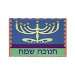 Happy Hanukkah Rectangle Magnet (100 pack)