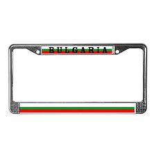 Cute Bulgaria License Plate Frame