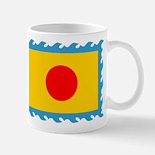 Nguyen Dynasty Flag (Vietnam Mug