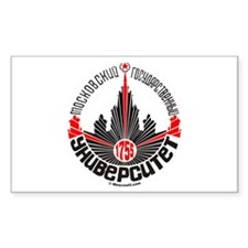 Moscow U Rectangle Decal
