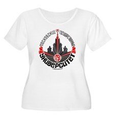 Moscow U T-Shirt