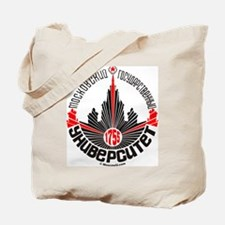 Moscow U Tote Bag