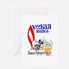 Russian Vodka Greeting Card