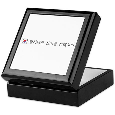 Korea -- Blessing from God Keepsake Box