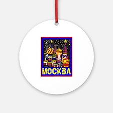 MOCKBA Ornament (Round)