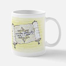 L'Shanah Tovah Mug