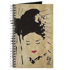 Immortal Geisha Notebook/Journal