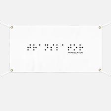 braille Translator Banner