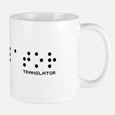 braille Translator Mug