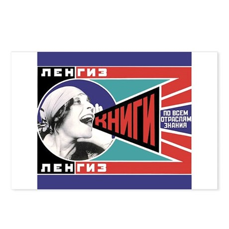 Russian Feminist Propaganda Postcards (Package of