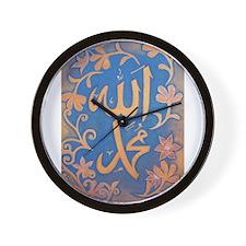 Cute Allah Wall Clock
