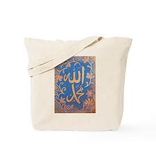 Unique Allah Tote Bag