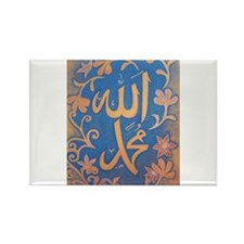 Funny Allah Rectangle Magnet