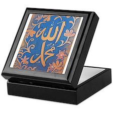 Unique Allah Keepsake Box