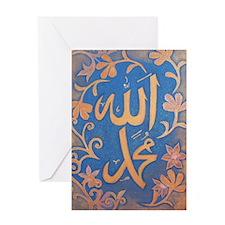 Cute Bronze Greeting Card