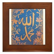 Cute Allah Framed Tile