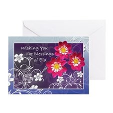 Floral Eid Blessings Greeting Cards (Pk of 10)