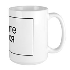 Pardon My Drunkedness (Men) Mug