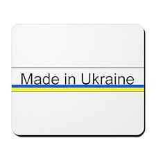 Made in Ukraine Mousepad