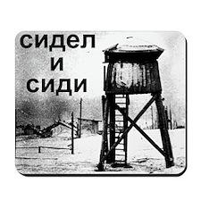 Gulag Prison Camp Mousepad