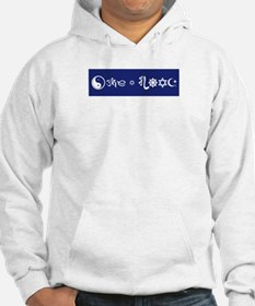Funny Confucianism Hoodie