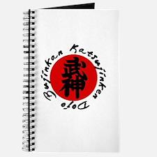 Bujinkan Katsujinken Dojo Journal