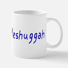 Meshuggah Mug
