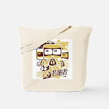 TV Mascot Tote Bag
