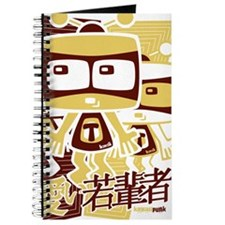 TV Mascot Stencil Journal