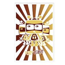 TV Mascot Stencil Postcards (8 Pack)