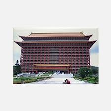 Grand Hotel, Taipei Rectangle Magnet