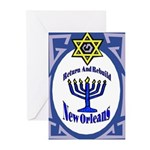 Chanukah Greetings Greeting Cards (Pk of 10)