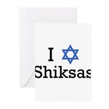 I star-of-david Shiksas Greeting Cards (Pk of 10)