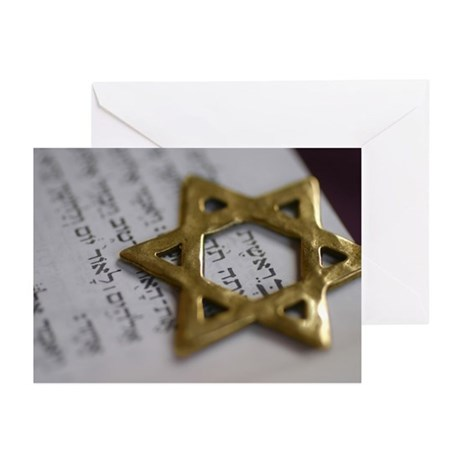 Jewish Star Greeting Cards (Pk of 20)