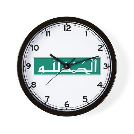 All Praise To Allah, Brunei Wall Clock