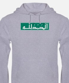 All Praise To Allah, Brunei Hoodie