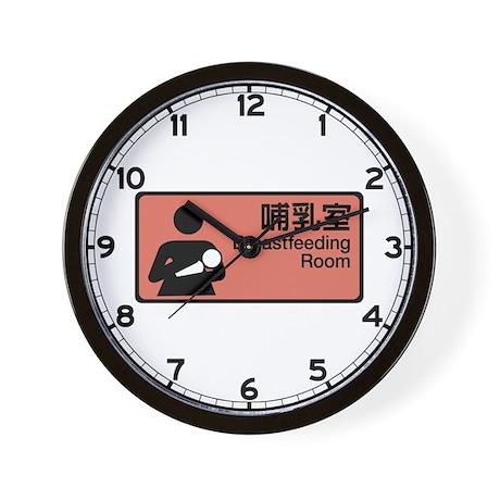 Breastfeeding Room, Taiwan Wall Clock