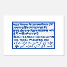 The Largest Democracy, India Postcards (Package of