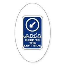 Keep To Left Side, Pakistan Oval Decal
