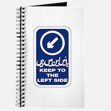 Keep To Left Side, Pakistan Journal