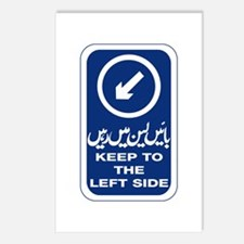 Keep To Left Side, Pakistan Postcards (Package of