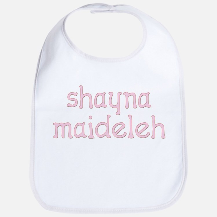 Jewish Baby Gift Baskets : Gifts for jewish baby girl unique gift