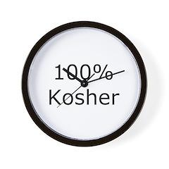 Jewish 100% Kosher Wall Clock