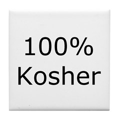 Jewish 100% Kosher Tile Coaster