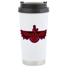 Cute Darius Travel Mug