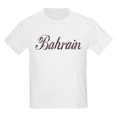 Vintage Bahrain Kids T-Shirt