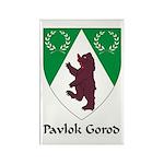 Pavlok Gorod Rectangle Magnet (10 pack)