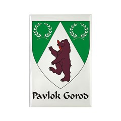 Pavlok Gorod Rectangle Magnet