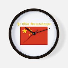 ye olde sweatshop Wall Clock